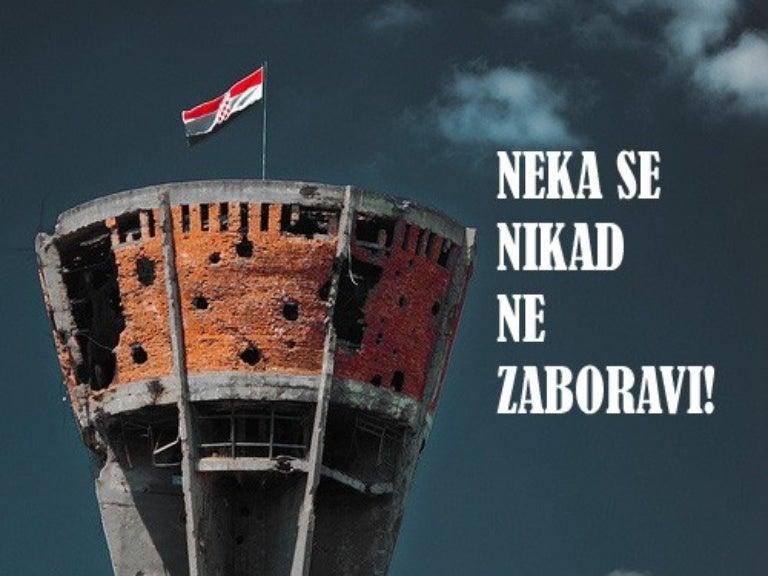 Vukovar Terenska