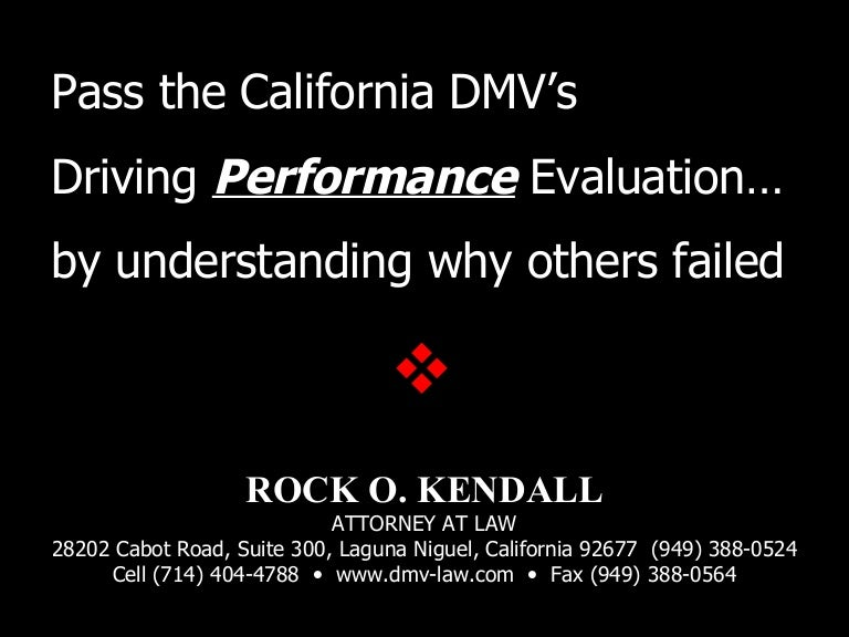 Pass the California DMV's Driver Performance Evaluation 4 20 09