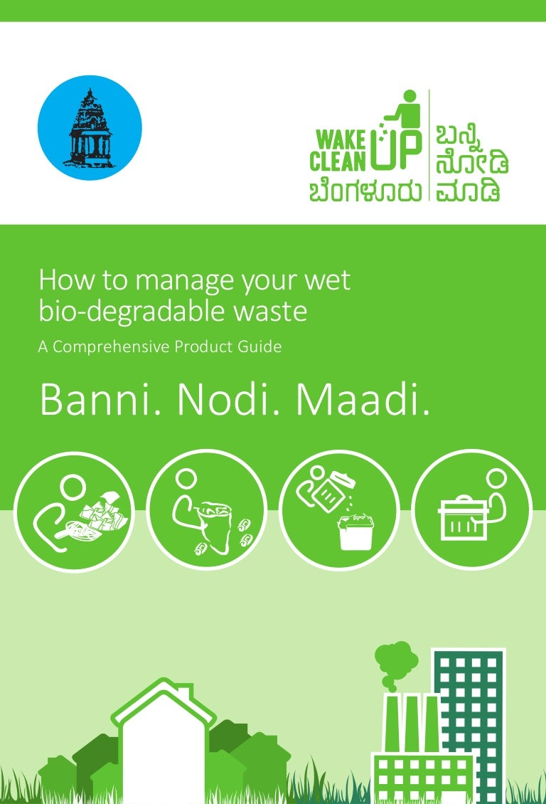 Wake up clean up how to process wet waste hand book 3 for How to green your home