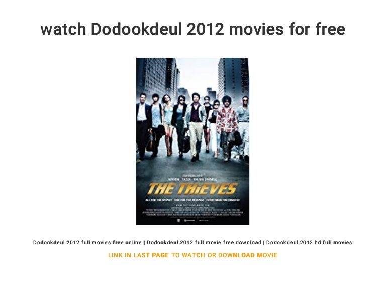 the thieves 2012 download