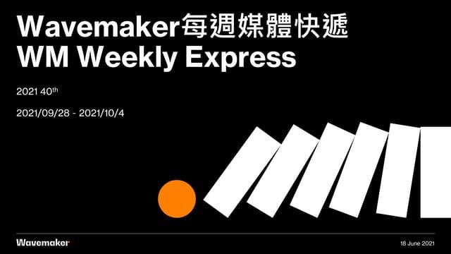 Wavemaker express weekly #40 (2021)