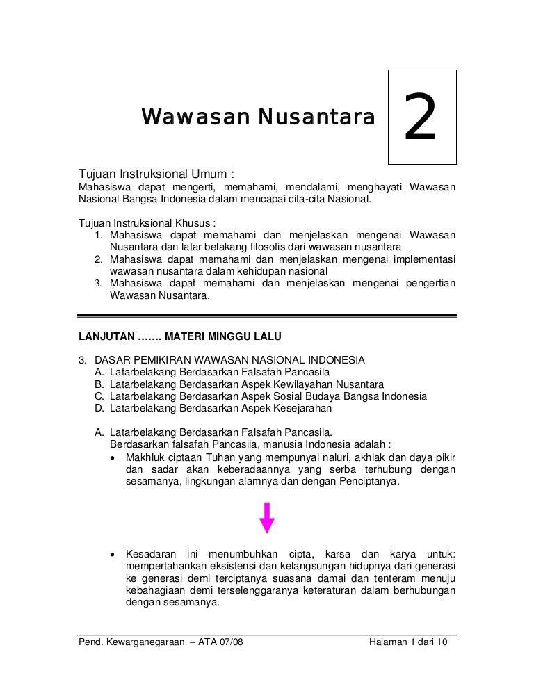 Pengertian Wawasan Nasional Indonesia