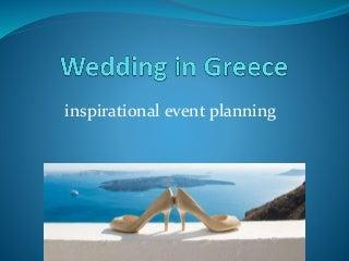 Wedding In Greece - Wedding planners in Greece