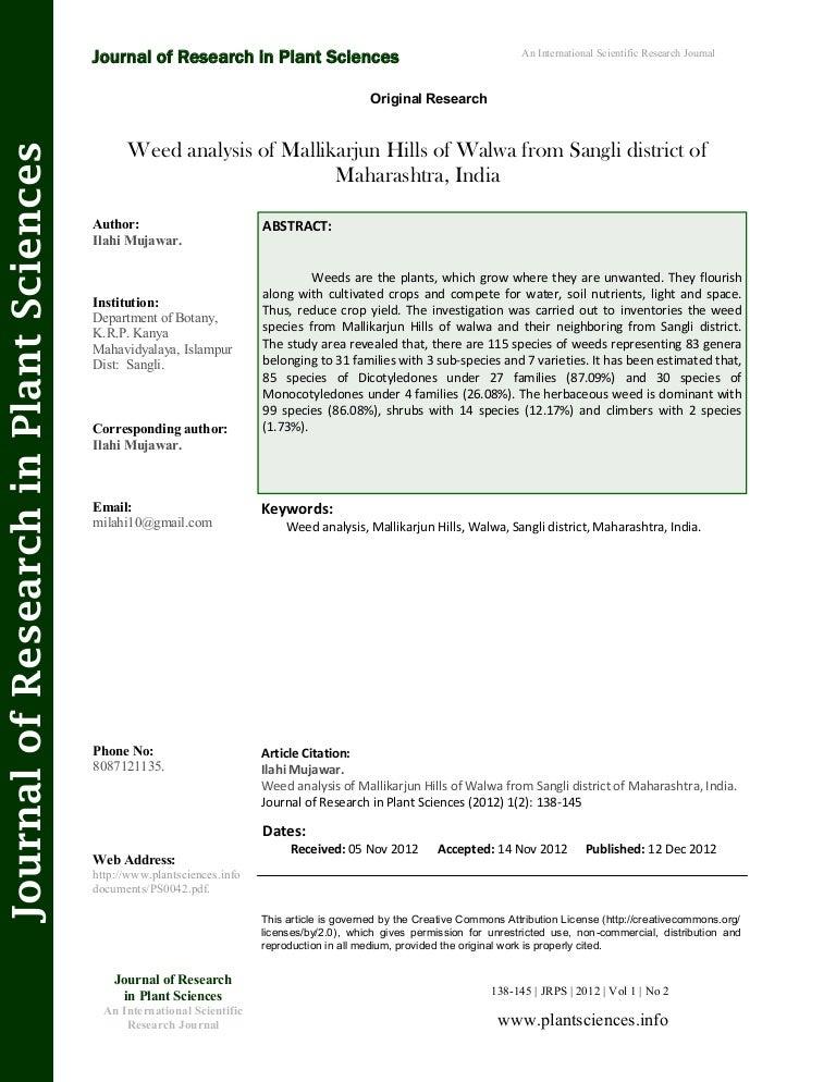 Weed analysis of mallikarjun hills of walwa from Sangli district of M…