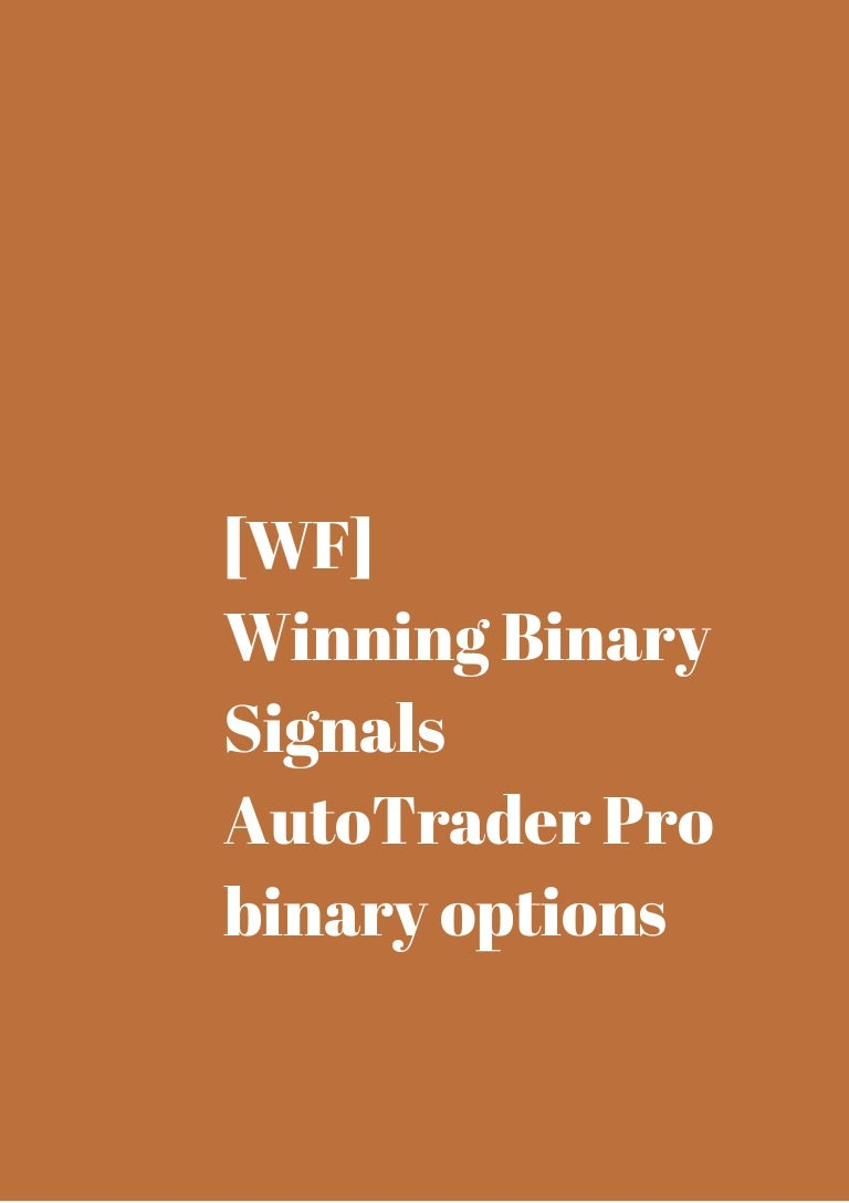 Quantum binary signals auto trader