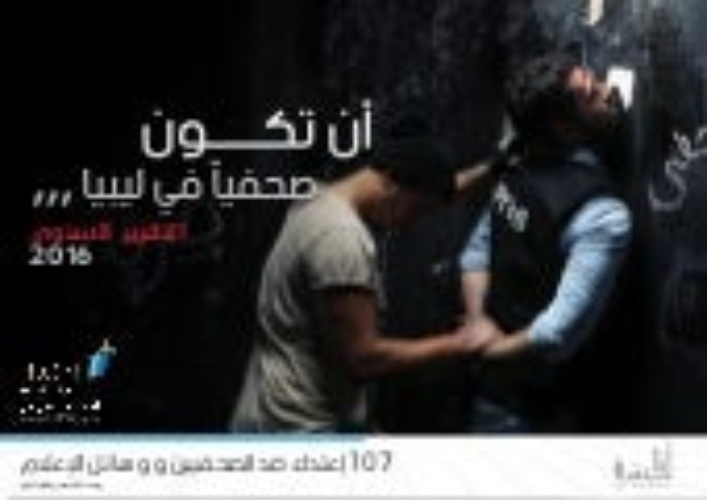 being a journalist in libya min