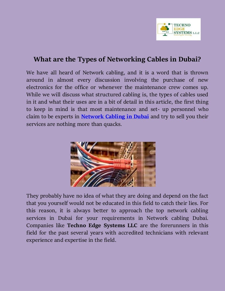 What are the Types of Networking Cables in Dubai?