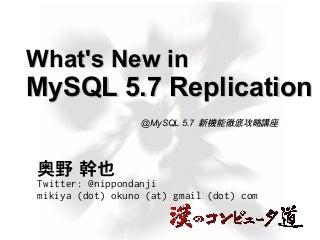 What's New in MySQL 5.7 Replication