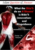 What The Shi'Ah Do On 'Ashoora' Is Bid'Ah (Innovation) And Misguidance