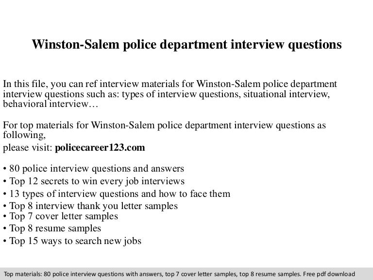 Winston salem police department interview questions