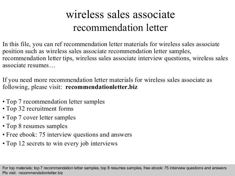 wireless sales associate recommendation letter