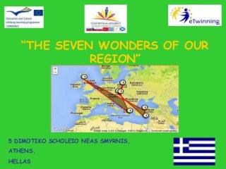 Wonder 1 greece