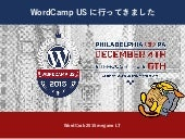 WordCamp US 2015 Report LT