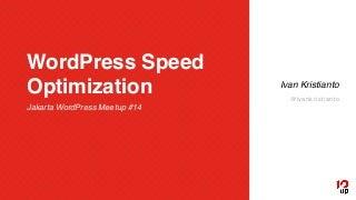 WordPress Optimization with Litespeed Cache #wpjkt14