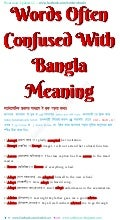 Words often confused with bangla meaning