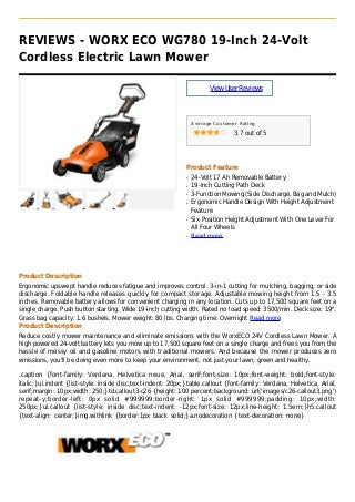 Worx eco wg780 19 inch 24-volt cordless electric lawn mower