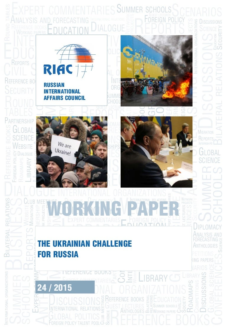 Reconstruction of the events of 2013-2014. in Ukraine