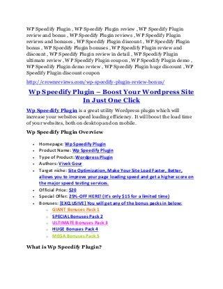 WP Speedify Plugin review - WP Speedify Plugin (MEGA) $23,800 bonuses