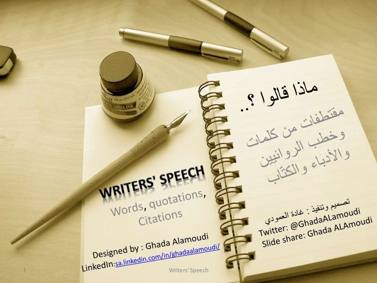 custom home work writer websites for university