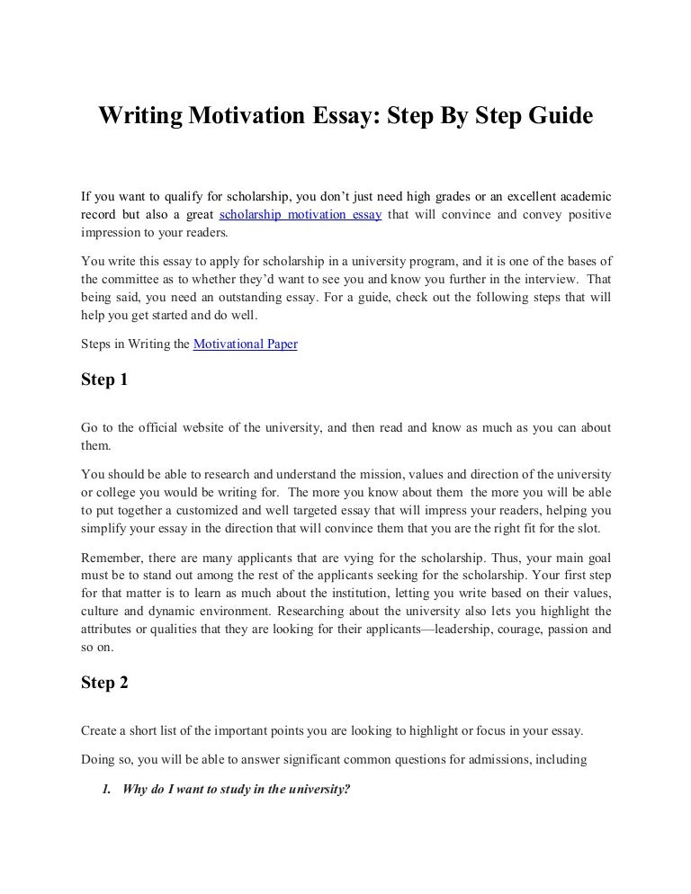 writing motivation essay