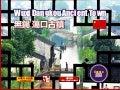 Wuxi Dangkou Ancient Town (無錫 蕩口古鎮)