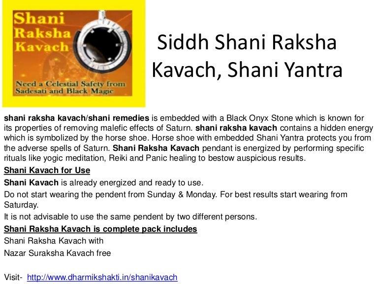 shani raksha kavach,shani yantra from dharmikshakti in