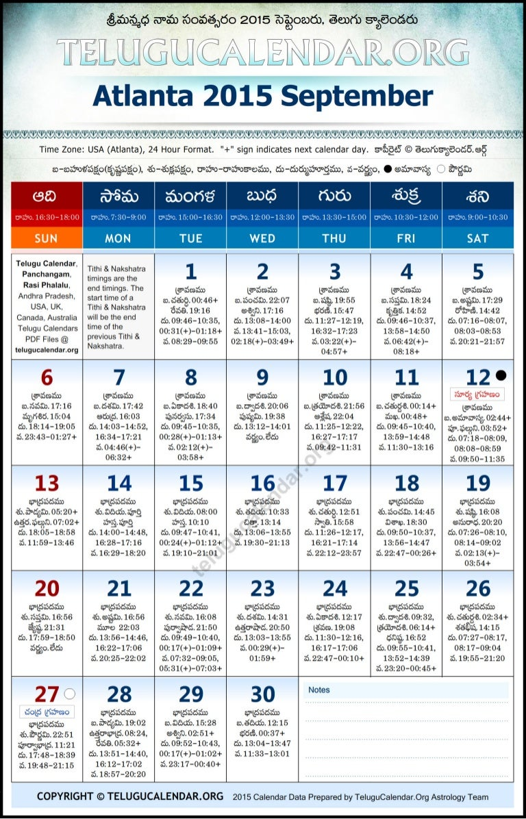 Atlanta telugu-calendar-2015-september