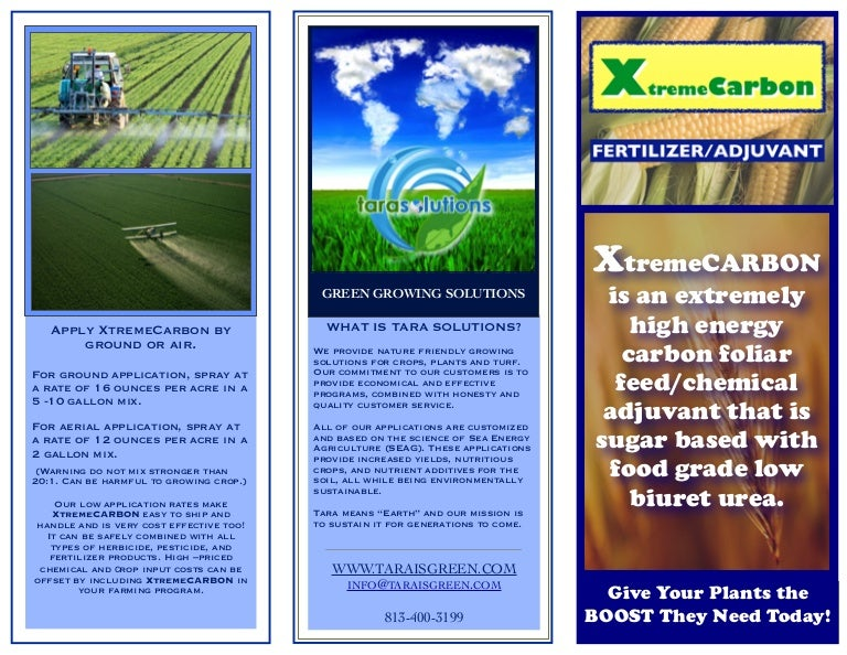 xtreme carbon 3 panel brochure email
