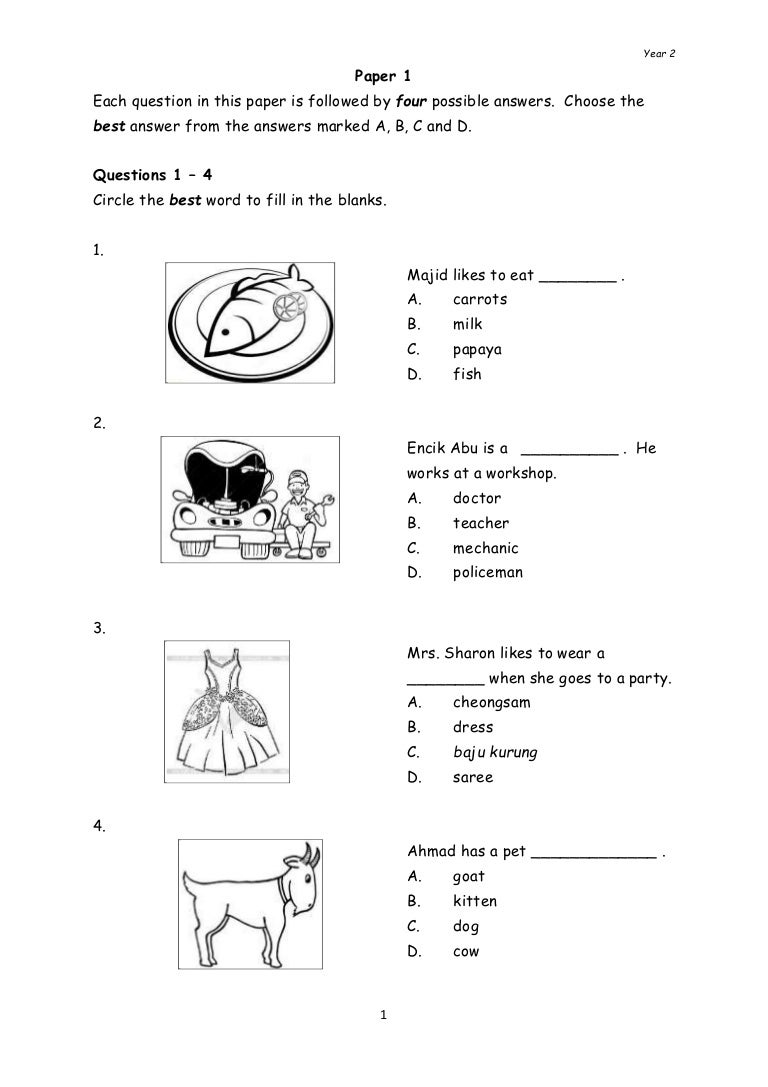 year 2 english language paper 1 test paper. Black Bedroom Furniture Sets. Home Design Ideas