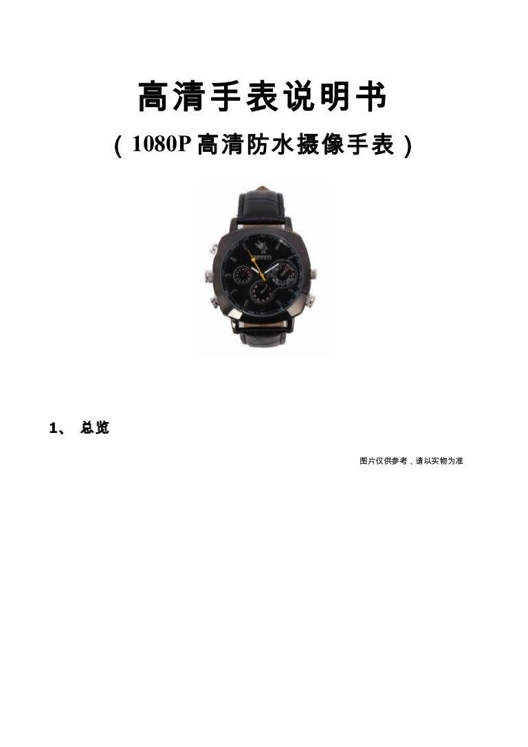 Camera HD spy watch Y4000 5000