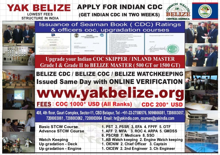 CRANE OPERATOR COURSE - TRAINING & Course certificate
