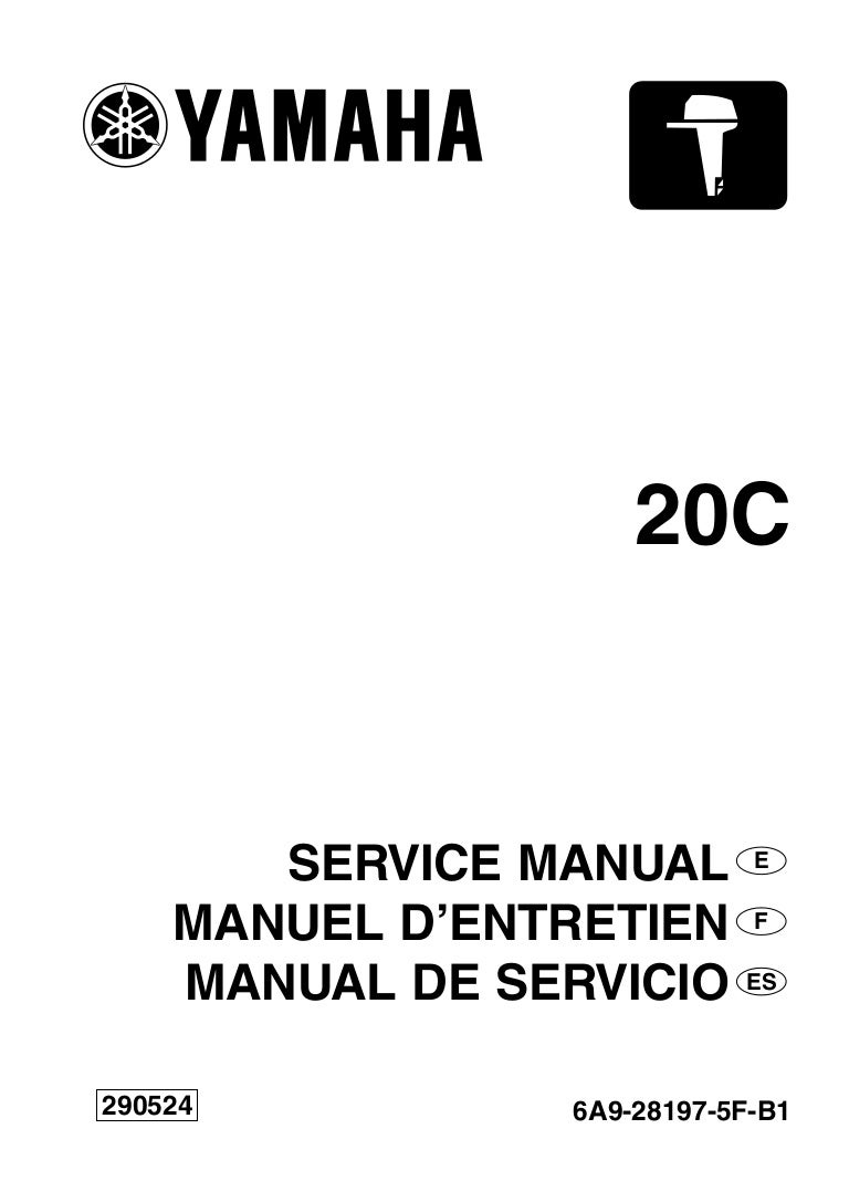 Yamaha 20 c outboard service repair manual