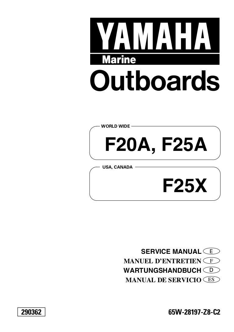 Yamaha f25 aeh, f25eh outboard service repair manual s 050503
