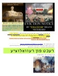 Yiddish   Right of REVOLUTION & Political CORRUPTION
