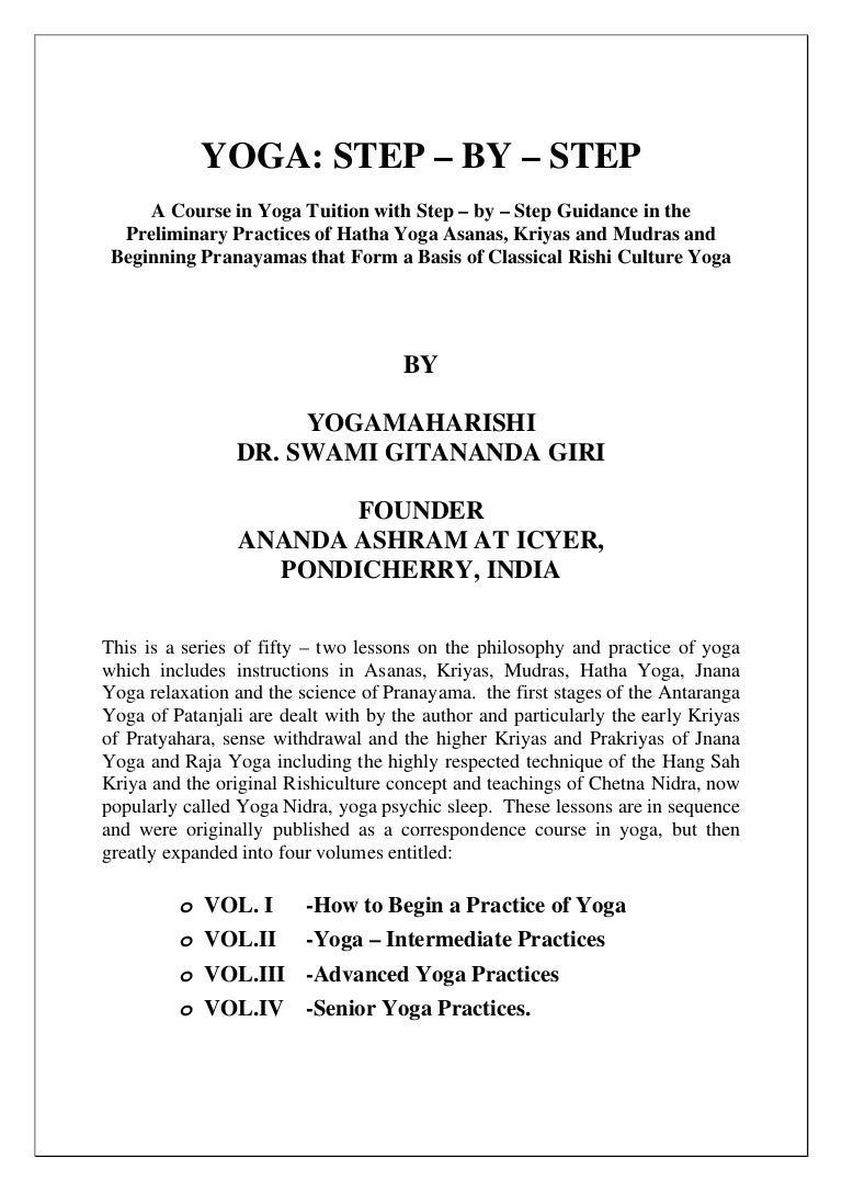 Worksheets Human Footprint Worksheet yoga step by dr swami gitananda giri