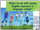Young language learners in summer camps