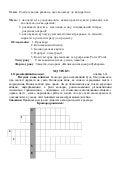 """Розв""""язування рівнянь, що зводяться до квадратних"""