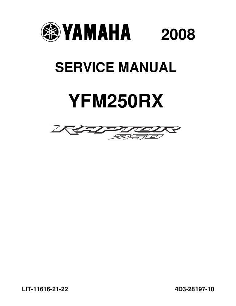 2008 Yamaha YFM250RXL Raptor ATV Service Repair Manual