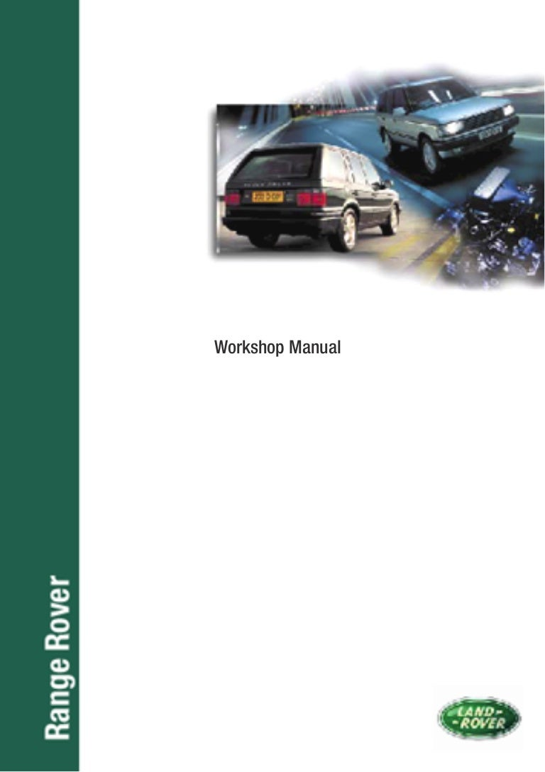1993 Land Rover Range Classic Service Repair Manual Fuse Box Problem