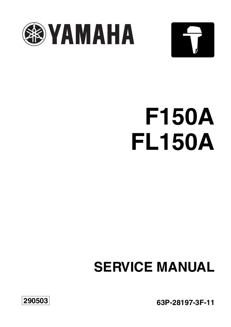 YAMAHA F150AET OUTBOARD Service Repair Manual X: 1000044-