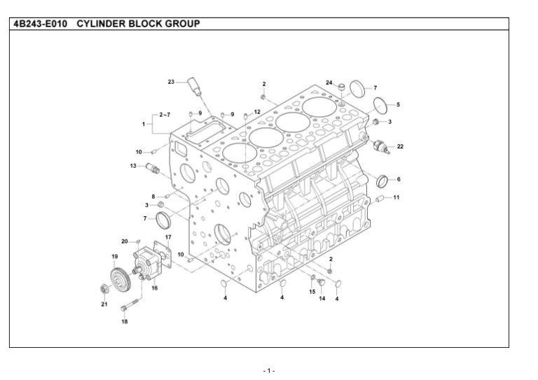 Kioti Daedong EX50 Tractor Parts Catalogue Manual