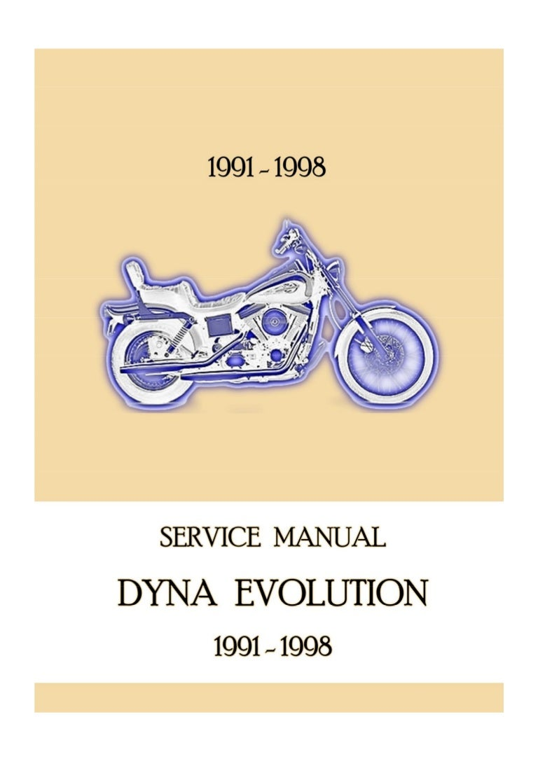 1995 Harley Davidson Dyna Glide Service Repair Manual 95 Wiring Diagram