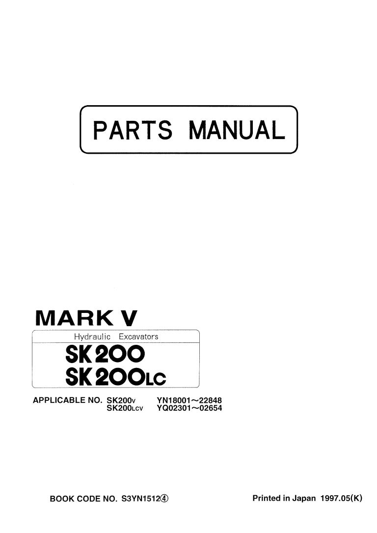 Kobelco SK200 Hydraulic Excavator Parts Catalogue Manual