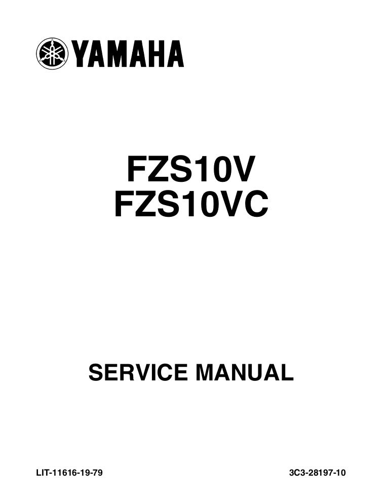 2011 Yamaha FZ1 FZS1000AS Service Repair Manual