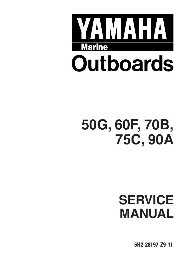 YAMAHA 60FETO OUTBOARD Service Repair Manual L: 472180
