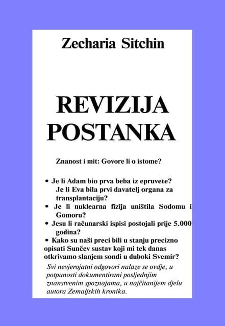 Zecharia Sitchin   revizija postanka