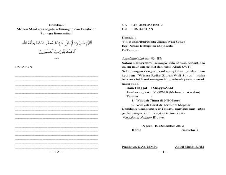 Contoh Undangan Ziarah Kubur Download Contoh Lengkap Gratis